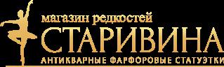 Магазин редкостей Старивина в Якутске